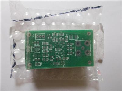 This product is made by HQPCB,Very good quality. Very good price. Ordered 5 pcs ...