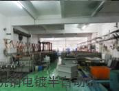 PTH/Plating PLT Semi-automatic Equipment