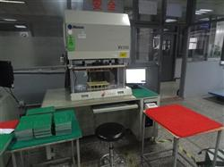 Special testing machine