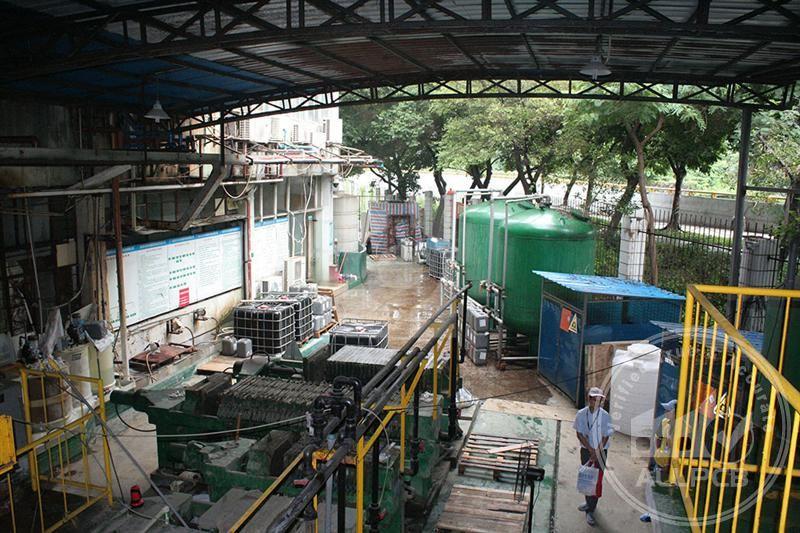 Sewerage System