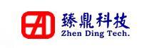 Zhen Ding Tech - High Standard & High Quality PCB Manufacturing