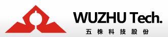WUZHU Tech - HDI & FPC & High-end PCB & Special PCB & Consumer Board