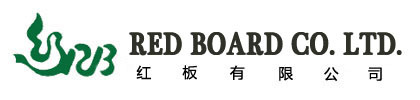 RED BOARD - Traditional multi-layer PCB,High-level HDI and Rigid-flex PCB Manufacturer