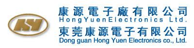 Hong Yuen - High End PCB & FPC & R-FPC Manufacturing