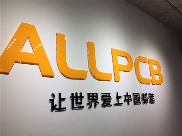 logistics center, quick delivery, shenzhen, ALLPCB