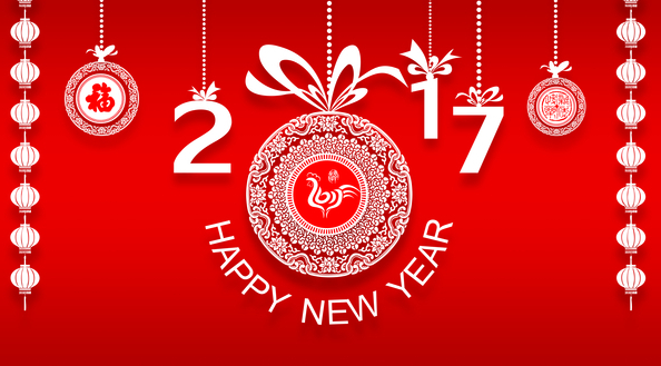 ALLPCB,Chinese Lunar New Year, Spring Festival, Holiday