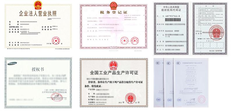 Certifications of Distributors