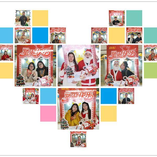 Merry Christmas photos.jpg