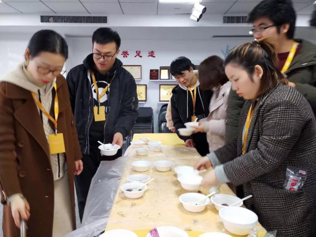 sharing tangyuan.jpg